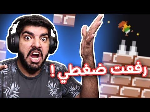 اللي صمم اللعبة حيوان !! - Trap Adventure 2