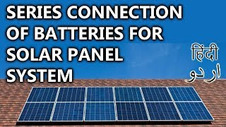 26- Series Connections Of Batteries | Animated Video