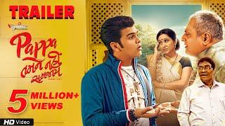 Pappa Tamne Nahi Samjaay Trailer