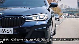[모트라인] BMW 523D, 시속 50키로의 나라에서 이만한 차가 없다
