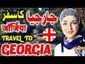 Video for albania jani tv