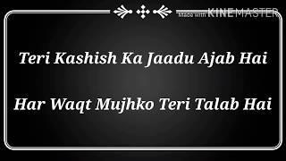 Jaane Kaise Shab Dhali song Lyrics - YouTube