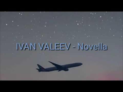Текст песни IVAN VALEEV - Novella