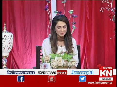 Good Morning 21 September 2019 | Kohenoor News Pakistan