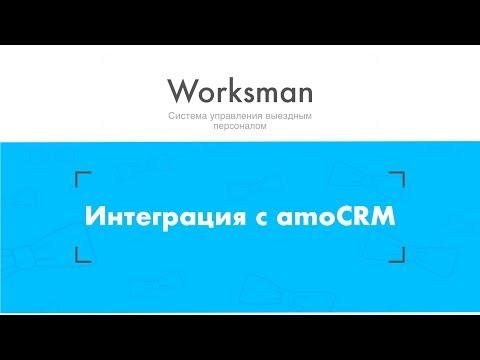 Видеообзор Worksman