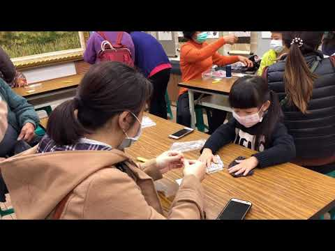 2020 2 22朴子市公所「朴子刺繡館慶開館 DIY繡口罩套活...