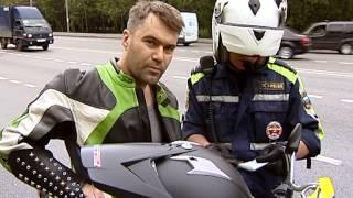 Советы и ПДД для  водителя скутера или мотоцикла. Автор сюжета Н.Вольф