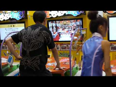 Japanese Arcade Game Lets You Flip A Table In Anger
