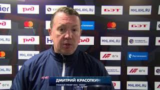 """""""Локо"""": первый сбор чемпионов"""