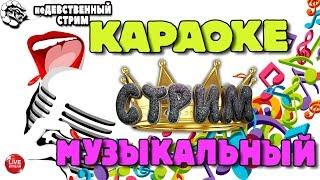 ВЕБКА!!!Мантикора играет в Flash-игры и громко поёт! неДевственный ШОК!)))