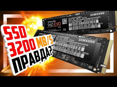 Так ли хороши сверхбыстрые m.2 SSD? видео