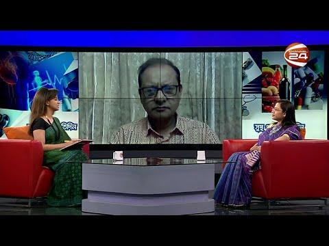 সন্তানের মানসিক বিকাশে পরিবারের ভূমিকা | সুস্থ থাকুন প্রতিদিন | 21 Aug 2021