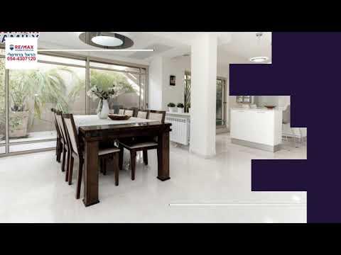 Your next home in Haifa Israel
