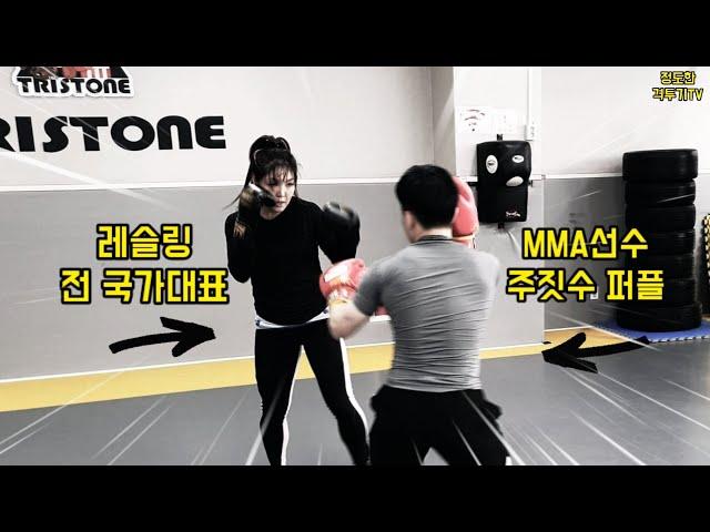 הגיית וידאו של 김지연 선수 בשנת קוריאני