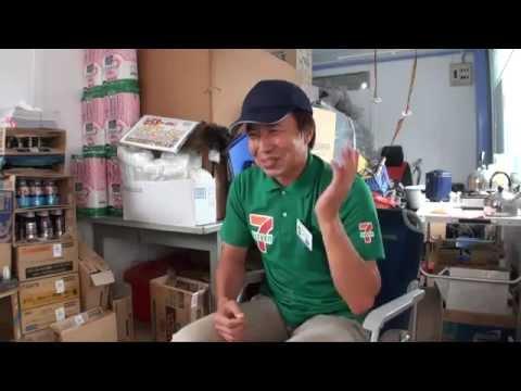 7-Eleven Sendai Gamou Minami Store