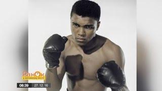 Неожиданная правда о легендарном боксере Льюисе