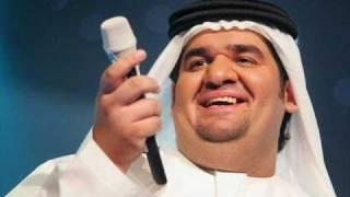 Hussein el Jasmi - ana manwite fraqou