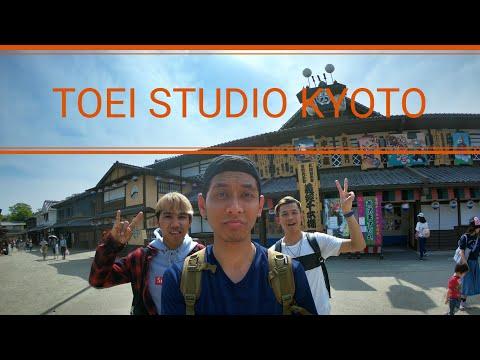 TOEI kyoto Studio Park AOI friends