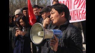Кыргыз призвал казахов свергнуть Назарбаева