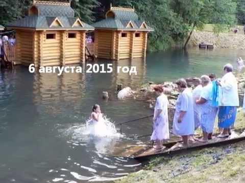 Источник Преподобного Серафима Саровского. Дивеево