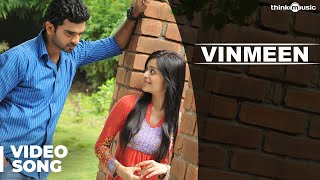 Thegidi Songs | Vinmeen Video Song | Ashok Selvan, Janani Iyer | Nivas K Prasanna