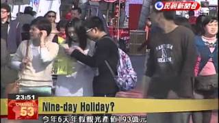 Officials throw cold water on suggestion to make Lunar New Year holiday period 9 days