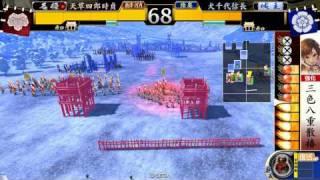 201102091056天草四郎時貞VS犬千代信長