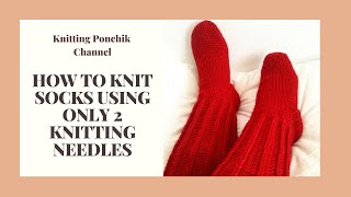 HOW TO KNIT SOCKS USING ONLY 2 KNITTING NEEDLES | Socks | Knitting Ponchik Tutorials