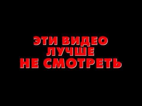 «Очень страшное кино 5» Второй русский трейлер комедии