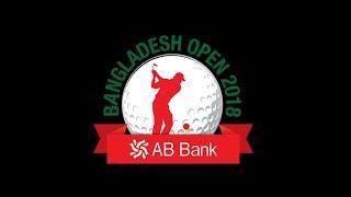 AB Bank Bangladesh Open 2018