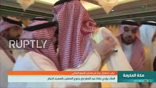 Saudi Arabia: King Salman leads Eid al-Fitr prayer in Mecca