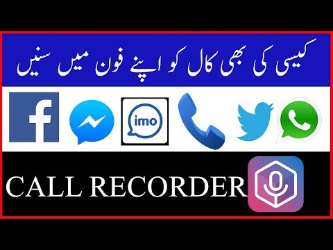 Best Call Recorder For Android (*Record Whatsapp,messenger,IMO,Phone Calls Automatically*) Mp3