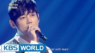 Tei - Who Cries? | 테이 - 누가 울어 [Immortal Songs 2]