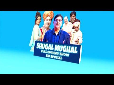 Shugal Mughal  Eid Special 05 JUNE 2019 | Kohenoor News Pakistan