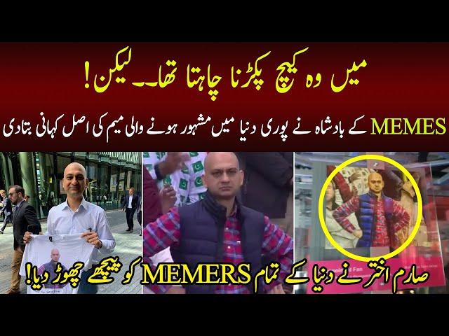 Meme King Sarim Akhtar Special Interview