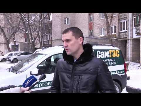 """Кдолжникам АО""""СамГЭС"""" выезжают мобильные бригады"""