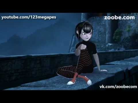 Zoobe Монстры на каникулах, Мэйвис поет Колыбельную | Hotel Transylvania 2 promo