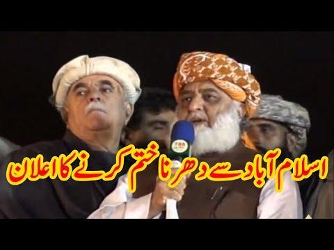 COMPLETE Maulana Fazlur Rehman Azadi March in Islamabad | PLAN B | 13 November 2019