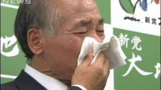詳報鈴木宗男氏涙のコメント中川氏急死で1/209/10/04