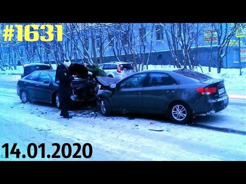 Новая подборка ДТП и аварий от канала «Дорожные войны!» за 14.01.2020. Видео № 1631.