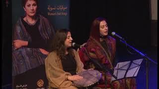 اغاني حصرية حفل تكريم سحر طه 2018: 012 حلوة يالبغدادية - عازفات عشتروت تحميل MP3