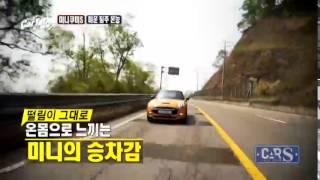 질주 본능 깨우는 3세대 '미니쿠퍼S' 리얼 시승기_채널A_카톡쇼S 3회