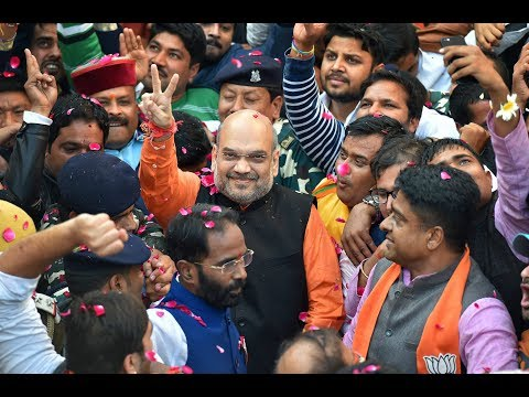 Amit Shah: BJP Will Form Government In Gujarat, Himachal