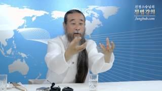 [정법강의] 4101강 차(茶)문화 - 인류의 기술이 우리나라에 들어오게 된 이유(1/2)