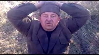 Предатель Украины с с.Калинове