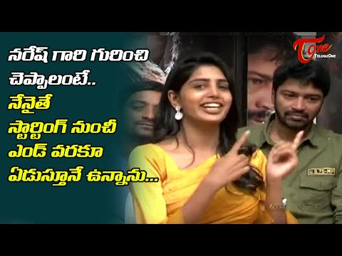 Actress Navami Gayak Cute Speech at Naandhi Success Celebrations | Allari Naresh |  TeluguOne Cinema