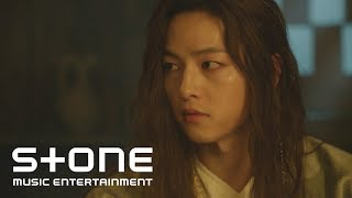Ailee - The Poem of Destiny