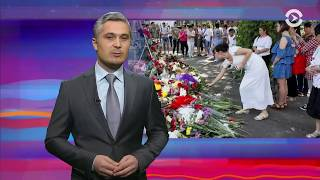 Азия: Казахстан скорбит по Денису Тену | 20.07.18