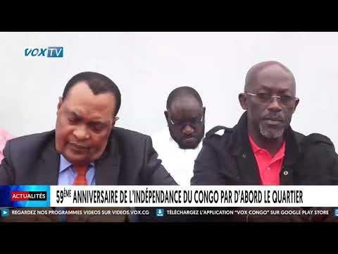 59ème anniversaire de l'indépendance du Congo par d'abord le quartier 59ème anniversaire de l'indépendance du Congo par d'abord le quartier