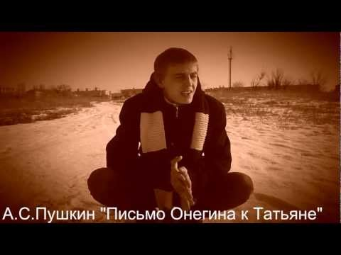 Руслана песня счастье мое